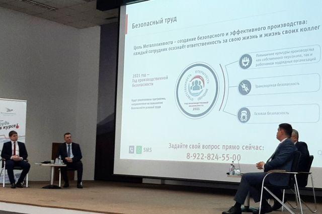 Стратегия качественных изменений стала основной темой дня информирования на Уральской Стали.