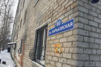 Дом на ул. Харьковской в Тюмени, где все произошло.