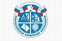 По итогам региональных состязаний школьники, показавшие лучшие знания, представят Югру на заключительном этапе всероссийской олимпиады