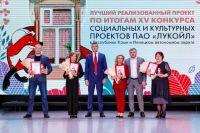 Церемония вручения статуэток Рубиновой Лисы прошла уже в четвертый раз.