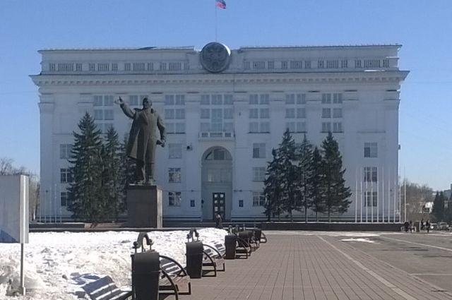 2 марта президент РФ Владимир Путин поручил утвердить программу социально-экономического развития региона.