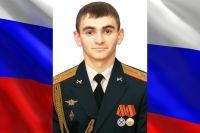 В Оренбурге 17 марта почтут память Героя России Александра Прохоренко.
