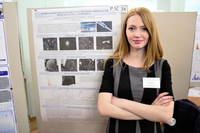 В декрете Галина Савостеенко уделяет внимание и ребёнку, и метеориту.