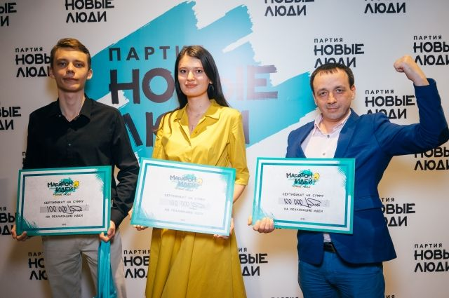 Оренбургские победители конкурса «Марафона идей» (слева направо): Владислав Дрёмов, Ангелина Быковская и Александр Михайлов.
