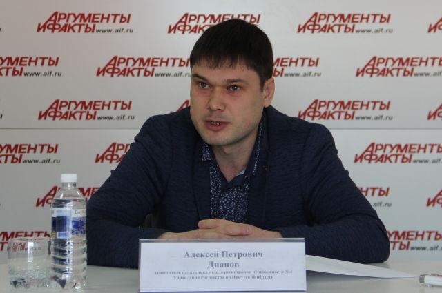Алексей Дианов.