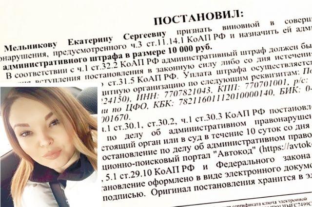 Штрафы, выписанные не принадлежащим Екатерине Мельниковой фирмам, вычли из ее пенсии инвалида.