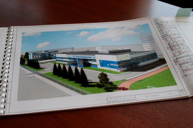 Строительство физкультурно-оздоровительного комплекса планируют начать в 2023 году.
