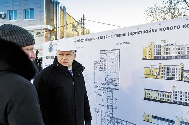 Алексей Дёмкин рассказал, что новое здание школы рассчитано на 550 учеников.