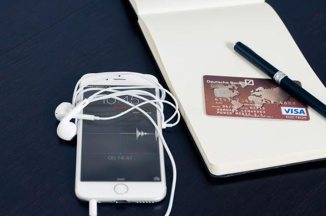 Выбирая финансовую услугу в Интернете, проверьте, с какой организацией вы имеете дело.