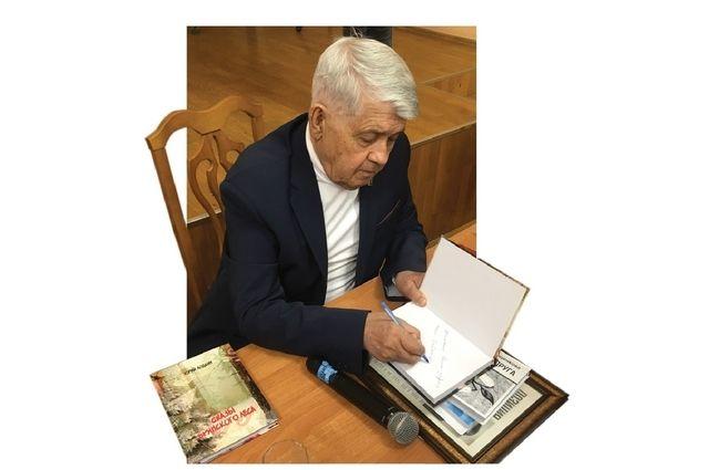 Весь тираж «Сказов Брянского леса» раздадут библиотекам, а автор уже приступил к следующей книге - второй части «Лабиринта».