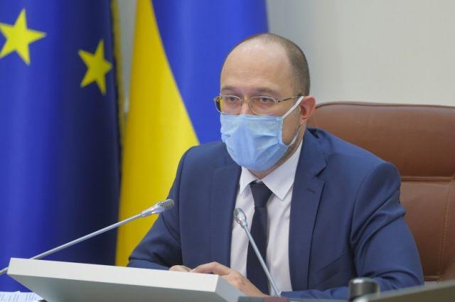 Шмыгаль призвал местные власти ужесточать карантин