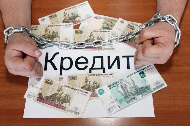 Волгоградская область – одна из самых закредитованных.