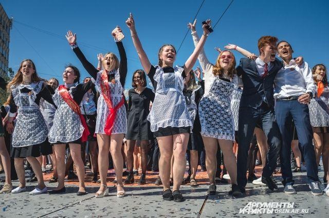 Пройдут ли в школах и детсадах Оренбуржья выпускные в 2021 году?