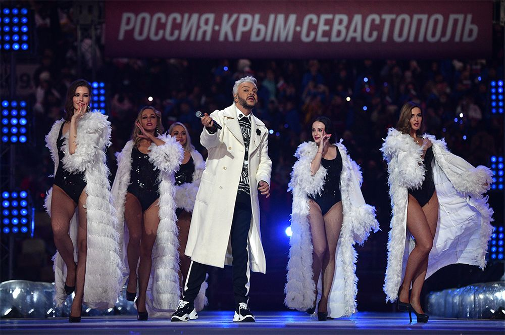 Филипп Киркоров.