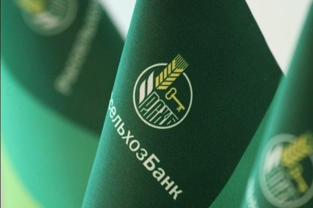 Россельхозбанк увеличил объем кредитования сельскохозяйственной отрасли.