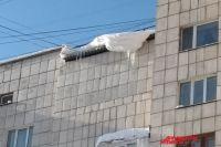 Они должны будут проконтролировать очистку крыш от снега.