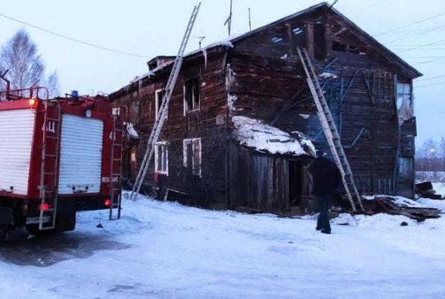 В пожаре погибли 4 ребенка.