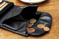 Жительница Абдулино потеряла кошелек с крупной суммой денег.