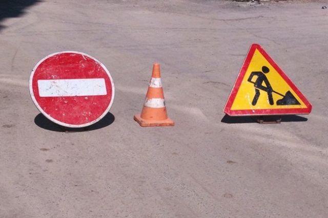 Путепровод под Оренбургом частично перекрыт из-за ремонта.