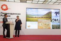 Заповедники Оренбуржья участвуют в крупнейшем фестивале природной фотографии «Первозданная Россия».