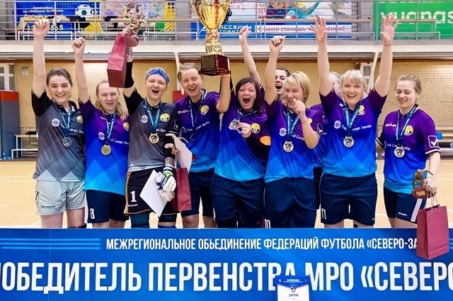 Сборная Калининградской области выиграла женский чемпионат СЗФО по мини-футболу