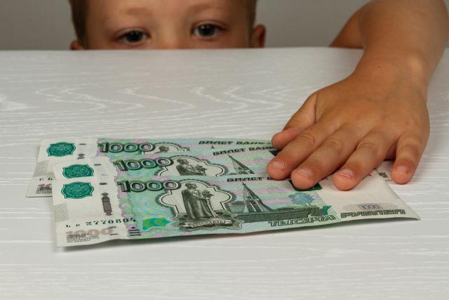 Адресная помощь. Как изменится выплата детских пособий в 2021 году