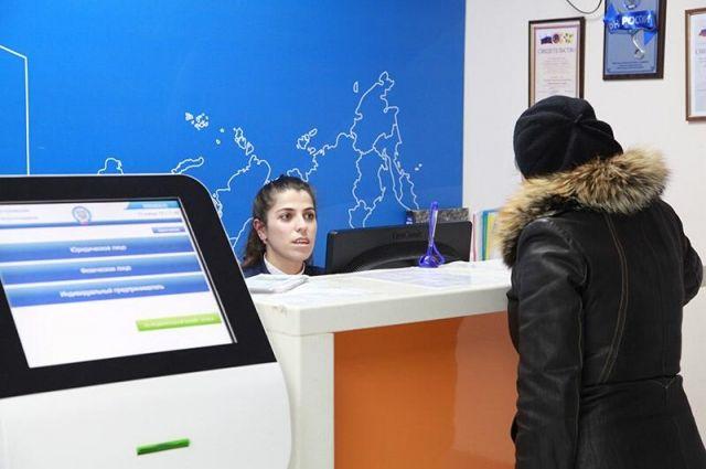 Прием в офисе осуществляется по предварительной записи через интерактивный сервис «Онлайн-запись на приём в инспекцию».
