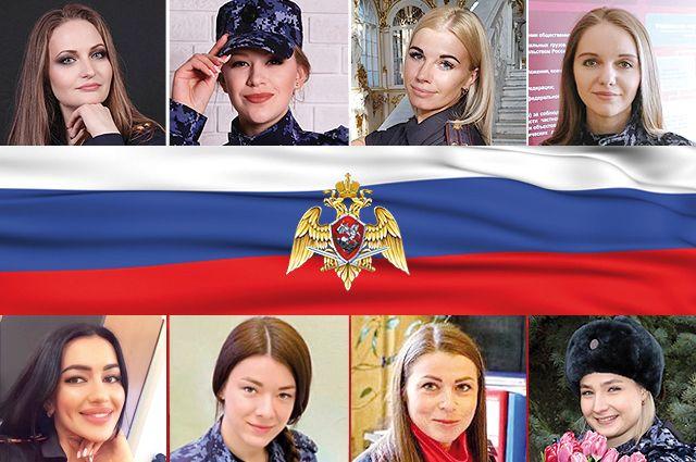 В объективе – сотрудницы Росгвардии Санкт-Петербурга и Ленинградской области.