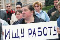 Правительство России пытается поднять уровень занятости населения.