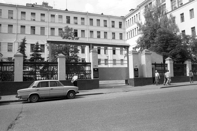 Генеральная прокуратура СССР.