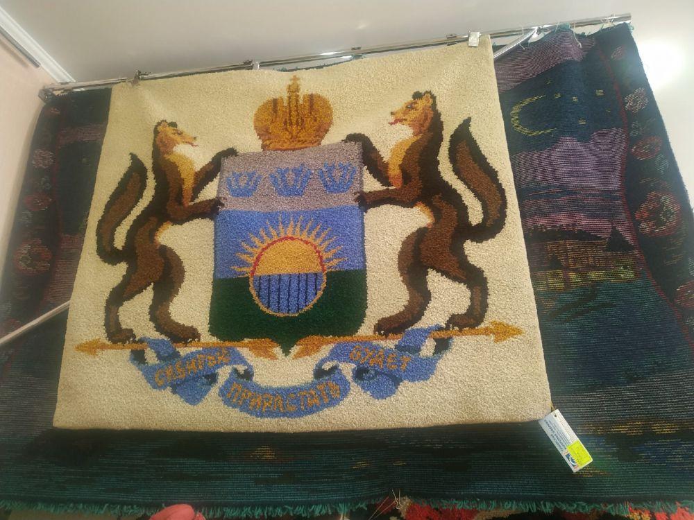 Тюменские ковры.