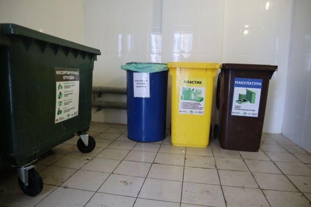 К 2024 году доля сортируемых отходов в регионе составит 60% от общего объёма ТКО.
