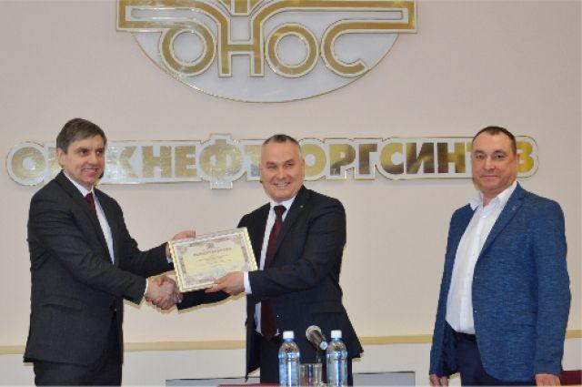 Предприятие – единственное в Орске, которому присвоено звание «Почетный член Торгово-промышленной палаты Российской Федерации».