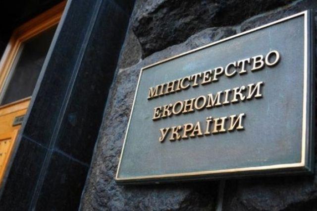 Экономика Украины прошла пик падения, - Минэкономики