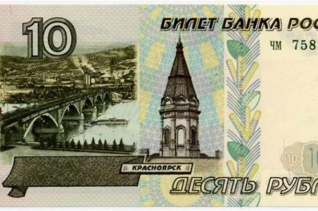 Теперь вместо часовни Параскевы Пятницы и Коммунального моста будут виды Новосибирска.