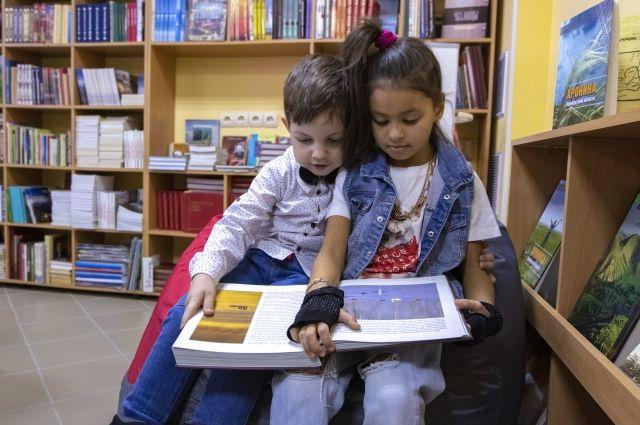 Компания «Металлоинвест» провела масштабные ремонтные работы в Библиотеке семейного чтения Новотроицка.