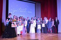 Звания «Мисс Весна-2021» и короны победительницы удостоилась Александра Корпачева. «Мисс зрительских симпатий» стала Анастасия Белых.