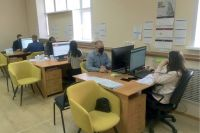 Центр управления регионом появился четыре месяца назад.