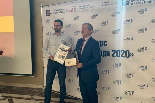 В Дагестане выбрали три компании-победителей конкурса «Экспортер года»