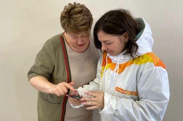 На Ямале сформировали волонтерский корпус проекта по благоустройству города