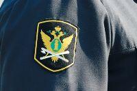 37-летнего жителя Мотовилихи приставы вызвали из-за неуплаты алиментов.