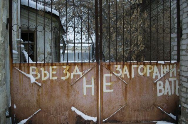 В Оренбурге инспекция госохраны памятников приостановила доступ в сгоревшую усадьбу Городисского.