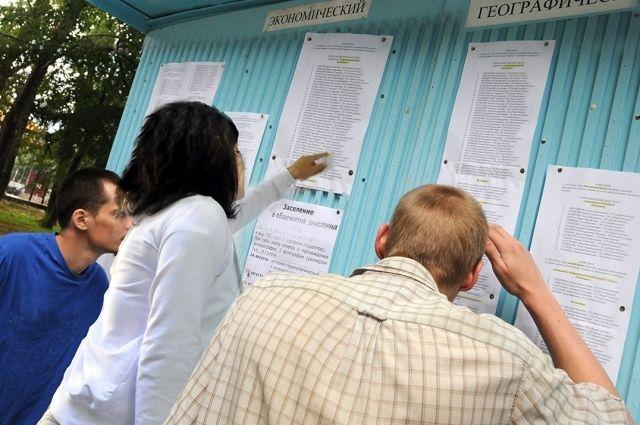 Минобрнауки РФ рассказало об поступления в вузы в 2021 году.