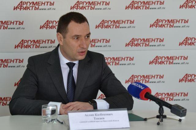 Аслан Токаев.