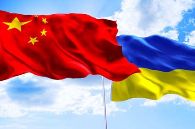 Украина планирует развить торговое сотрудничество с Китаем