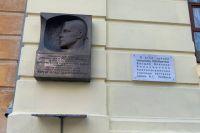 Первого космонавта Земли Юрия Гагарина вспоминают в Оренбурге.
