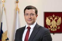 Губернатор Глеб Никитин оценил возможность отмены масочного режима в Нижегородской области.