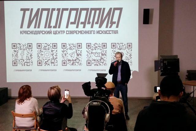Алексей Вишневецкий рассказывает о фильме «Презумпция виновности» в Краснодаре.