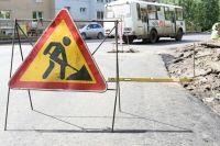 В Новосибирске ввели ограничения на движения по двум улицам в Дзержинском и Заельцовском районах.