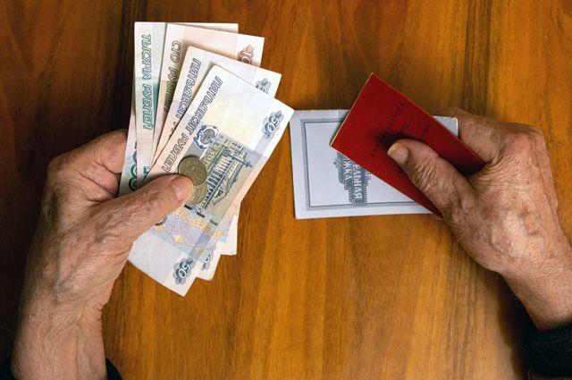 Может ли пенсия быть 5000 рублей?
